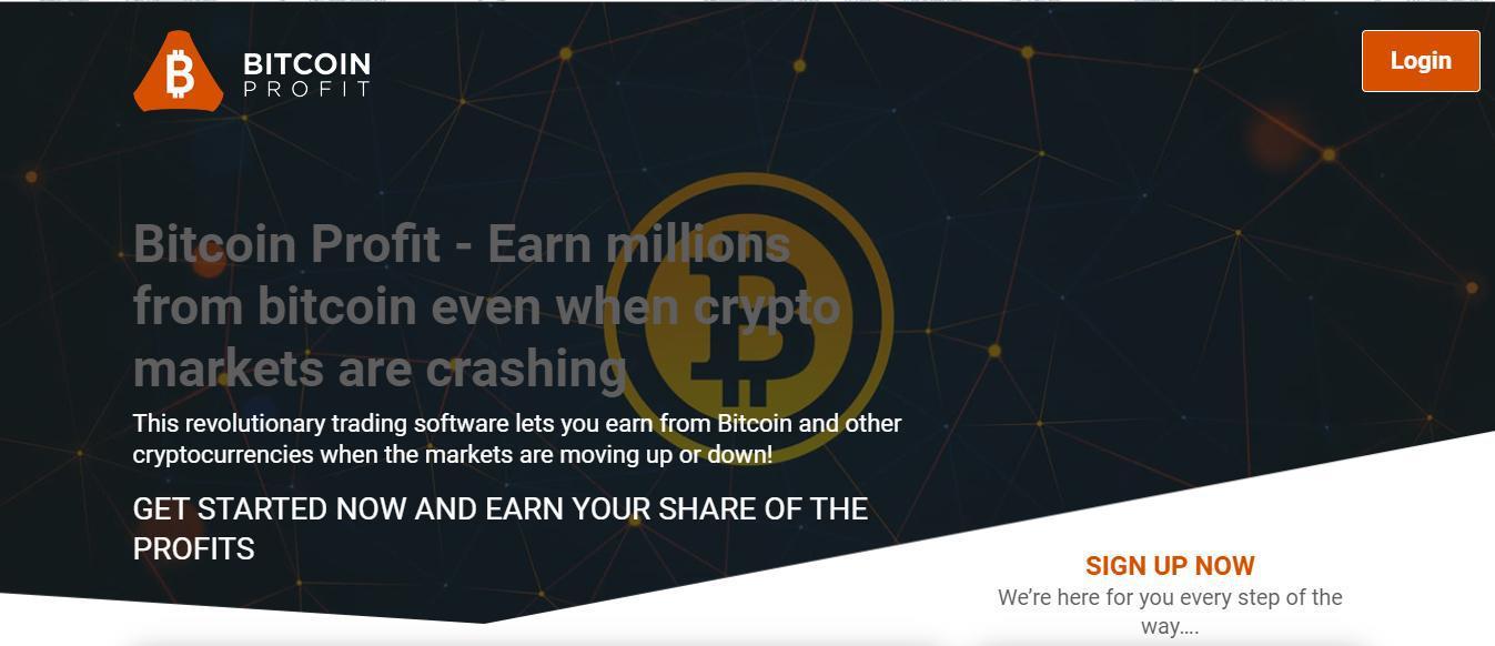 btc platform review